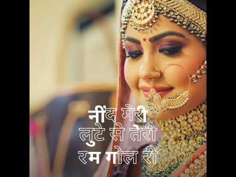 Ghoome Re Tera Ghagra   √ WhatsApp Status Video And Ringtone 💕
