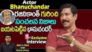రజినీకాంత్ గురించి సంచలననిజాలు  బయటపెట్టిన భానుచందర్|Actor Bhanu Chander Interview About Rajinikanth