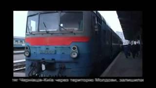 Потяг Чернівці-Київ скоротить рух на 1 годину.wmv