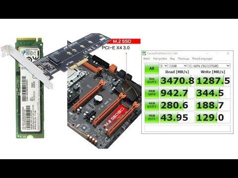 M.2 или PCI Expressx16 на Huananzhi - X79
