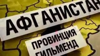 Наркотики. Чёрная метка для России.
