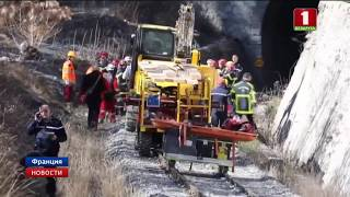 Обрушение в железнодорожном тоннеле на юго-востоке Франции