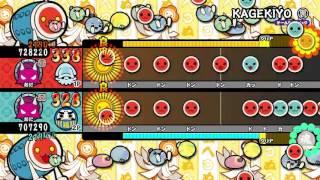 【太鼓の達人 WiiU3代目】 KAGEKIYO《裏譜面》2人用譜面 (オート)