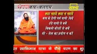 Treatment of Disease-Cough,Cold fever by- Swami Ramdev
