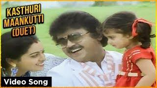 Kasthuri Maankutti (duet)- Video Song  MSV Hits   Vijayakanth    Rajanadai   Chitra