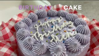 홈베이킹/레터링 케이크로 셀프 생일케이크 만들기