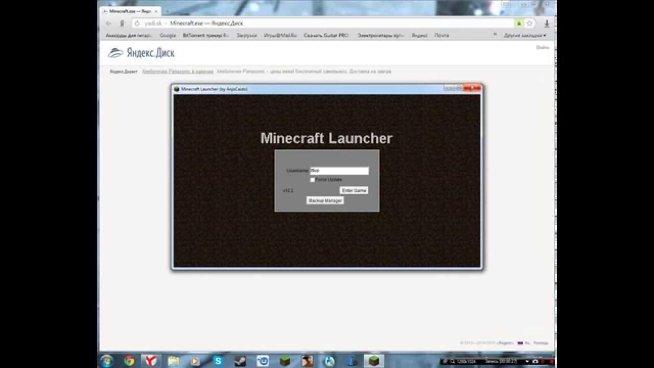 Скачать игру майнкрафт лаунчер на компьютер