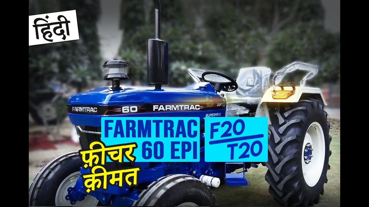 Farmtrac 60 EPI On-Road Price, Farmtrac Price, Specification & Review | Farmtrac 60 EPI Field Vi