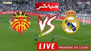 بث مباشر مباراة ريال مدريد وريال مايوركا اليوم في الدوري الإسباني real madrid vs real mallorca today