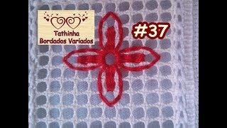 Tathinha Bordados – FLOR JUSTINE MODELO 3 – BORDADO