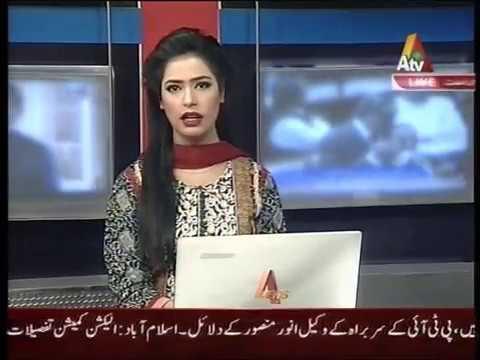 Giga Mall WTC Islamabad | News Report | ATV TV Channel | June 2017