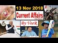 Download mp3 13 November 2018 Current Affairs | Daily Current Affairs, PIB, Nano Magazine, Detail Study in Hindi for free