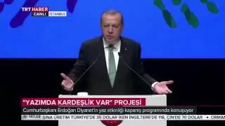 Cumhurbaşkanı Erdoğan  Diyanet İşleri Yaz Kampı Kapanış Töreninde Konuştu 05.08.2017 2017 Video