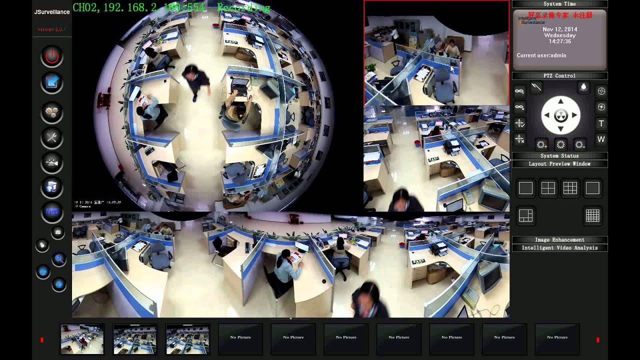360° Fisheye Panoramic IP Camera software demo - YouTube