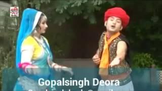 Bhinmal jalore-GSD