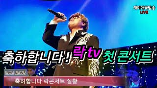 ★개미애국TV★ (01/13)