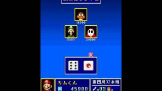 Nintendo DS Longplay [038] Yakuman DS