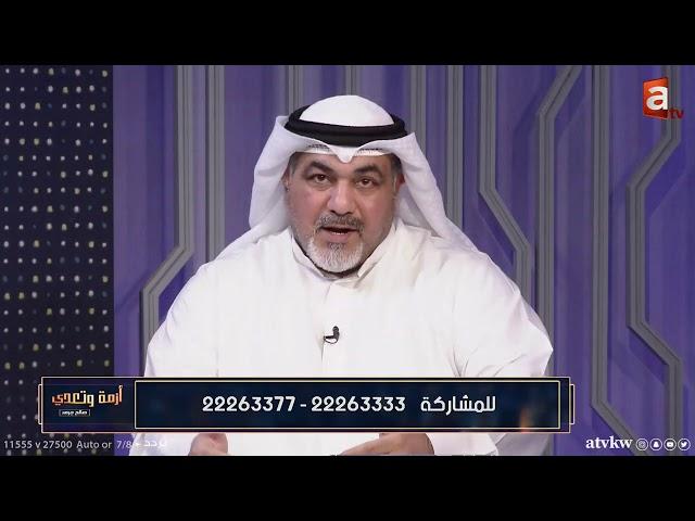 ازمة وتعدي| أزمة الكويتين في المنصورة .. حظر اذن العمل والتحويل لمن بلغ 60 عام ولا التحاق لمن بلغ 18