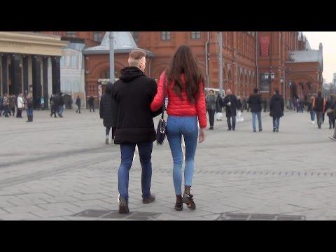 знакомство с девушкой донецкая область