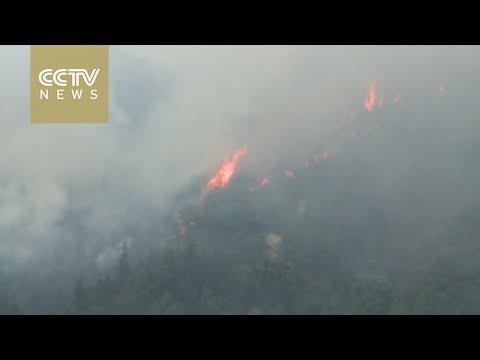 Wildfire breaks out in mountainous area of Chongqing Municipality