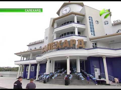 Новый Порт на берегу Ямала: varandej