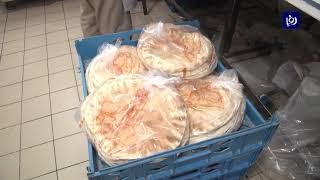 صرف دعم الخبز لنحو 30 ألف معيل يوميا من القطاع الخاص اعتبارا من يوم غد (14-4-2019)