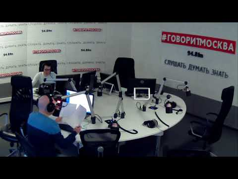 Смотреть Новости 19 марта 2018 года на 18:30 на Говорит Москва онлайн