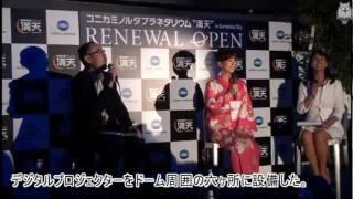 http://ikebukurotv.com/news ←公式HP! 詳しい情報と他の番組はこち...