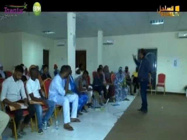 المسرح الموريتاني...تكوينات لرفع مستوى الإنتاج المسرحي| قناة الساحل