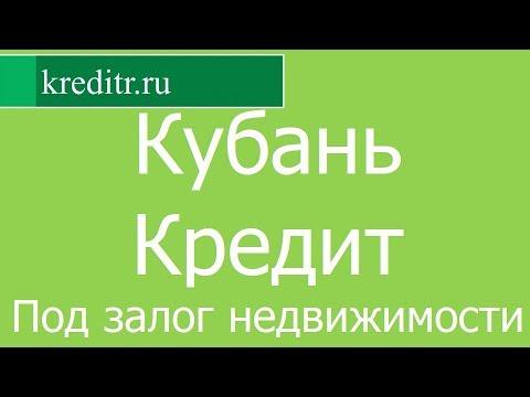 Помогу оформить кредит с плохой кредитной историей в казахстане әлия