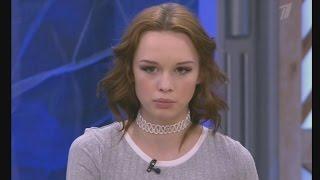 Иллюзия любви - Диана Шурыгина. Русский АнтиТрейлер 2017
