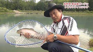 今回は、長野県大町市を訪れ、トラウトフィッシングに挑戦します。旅と釣りを楽しむのは、遊びの達人・村田 基さん、ナビゲーターの石原あつ美さんと荒井沙織さんです。