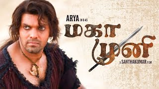 SEMA BREAKING: Arya's Next film is Mahamuni