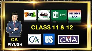 Best Online Classes for CA CMA CS Foundation, Class 10,11,12 Commerce