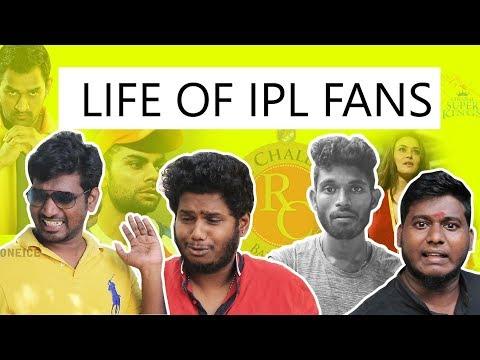 IPL TROLL | TAMIL | CSK VS MI VS RCB | LIFE OF IPL FANS thumbnail
