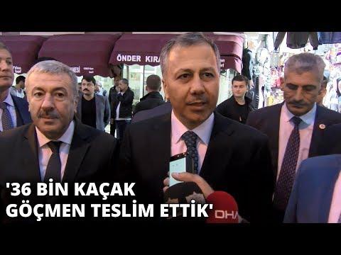 İstanbul Valisi Ali Yerlikaya: 12 Temmuz'dan Bu Yana Göç Idaresine 36 Bin Kaçak Göçmen Teslim Ettik
