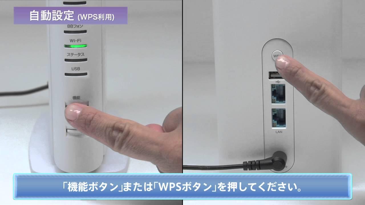 3f4a17d2e1 Wi-Fi(無線LAN)設定方法 Android端末編 - YouTube