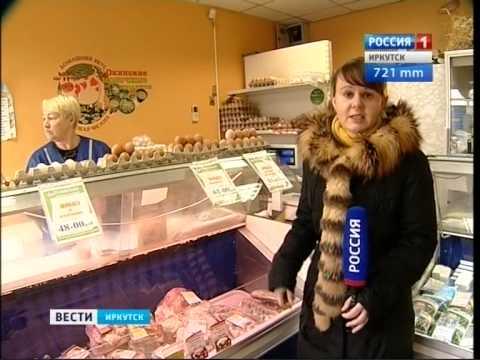 Цены на продукты в Иркутской области выросли, Вести-Иркутск