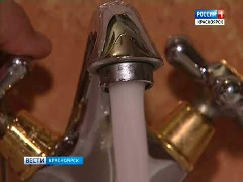 В Ленинском и Кировском районах Красноярска отключили холодную воду