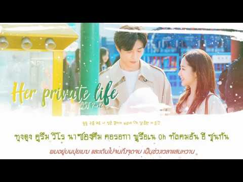 [Karaoke/Thaisub]Floating(둥둥) -Hong Daekwang(홍대광)|Her Private Life (그녀의 사생활) OST Part 2