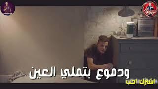 حالات واتس احمد عبده ايام بتفوت علينا سنين احلام وحزينه