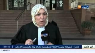 عدالة: خمس أيام من محاكمة سوناطراك 1..التفاصيل لا تزال مشفرة