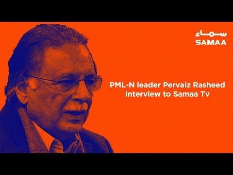 PML-N leader Pervaiz Rasheed Interview to Samaa Tv | SAMAA TV | 26 March 2019