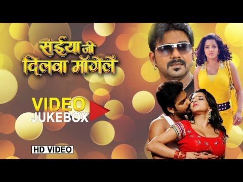 Saiyan Ji Dilwa Mangelein - Full Video Jukebox - Sexy Monalisa & Pawan Singh