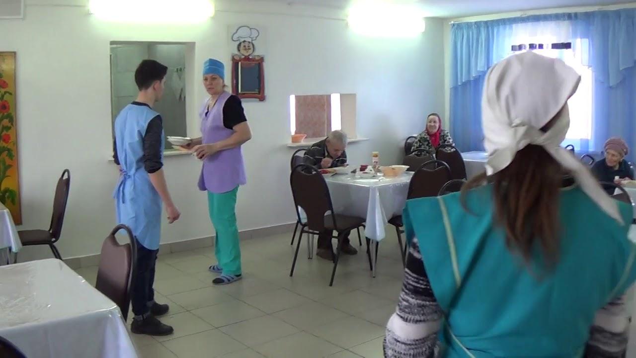 частные дома для инвалидов в москве