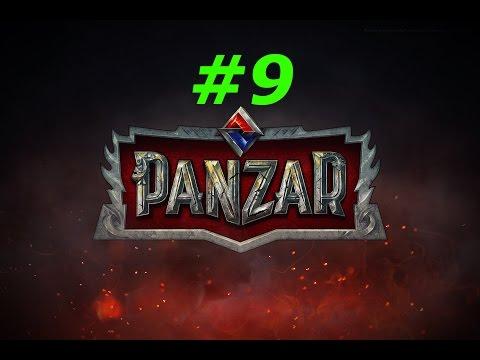 видео: #9 играем в panzar pvp (лучшая команда)