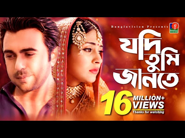 JODI TUMI JANTE   Apurbo   Mehazabien   Jakaria Showkhin   Bangla New Natok 2020   HD