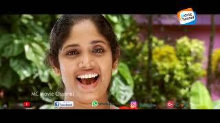 ഈയൊരു സ്പർശന സുഖത്തിനു വേണ്ടിയാണ് ഞാൻ ഇത്രയും നാൾ കാത്തിരുന്നത് | Latest Malayalam Movie
