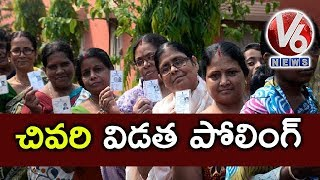 LokSabhaElections #FinalPhaseElections #V6News Subscribe Youtube at...