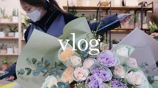 (SUB) wannabe florist vlog. 돈꽃…